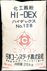 【業務用】ハイデックス128 焙焼デキストリン 工業用 デキストリン 粉 糊 糊液 接着剤