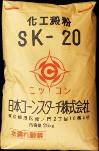 【業務用】SK-20 酸化澱粉 工業用 でんぷん 白い 製紙 紙 石膏ボード 石膏 低粘性 高流動性