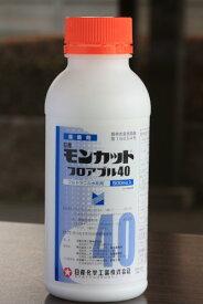 殺菌剤 日産化学工業 モンカットフロアブル40 500ml【沖縄・離島、航空便不可商品】