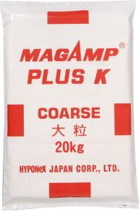 クラピアにおすすめの緩効性肥料 「マグアンプK 大粒 20kg入」【送料込】【同梱不可】【沖縄・離島、航空便不可商品】