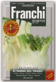 【FRANCHI社】【62/8】フェンネルdi Parma sel.Prado 【郵送対応】