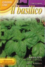 【FRANCHI社】【GL13/3】バジル a foglie di lattuga 【郵送対応】