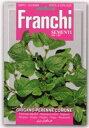【FRANCHI社】【94/1】オレガノ【郵送対応】