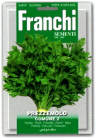 【FRANCHI社】【108/1】イタリアンパセリー【郵送対応】