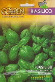 """【FRANCHI社】バジル Italian classico""""tigullio""""[GL13/2]【郵送対応】"""