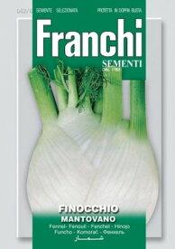 【FRANCHI社】【62/6】フェンネル MANTOVANO 8g【郵送対応】