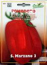 【HORTUS社】イタリアントマト・サンマルツァーノ[4361] 【郵送対応】