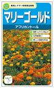 サカタのタネ アフリカントール 2ml【郵送対応】