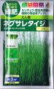 タキイ種苗 緑肥用エンバクネグサレタイジ 60ml 【郵送対応】