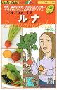 トキタ種苗 グストイタリア ルナ 約80粒【郵送対応】