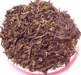 桂花茶200g (中国緑茶 キンモクセイの花)