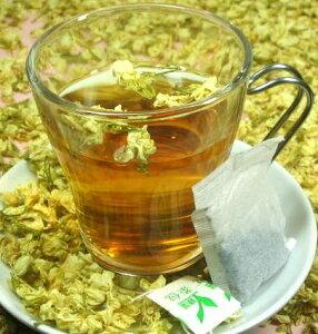 茉莉花茶(ジャスミン茶)ティーバック徳用(2g×80包)アルミスタンドパック入り ≪御注意≫画像は糸がついておりますが、現在の規格は糸なしになります。