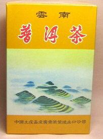 雲南プーアル茶箱入(454g)S173