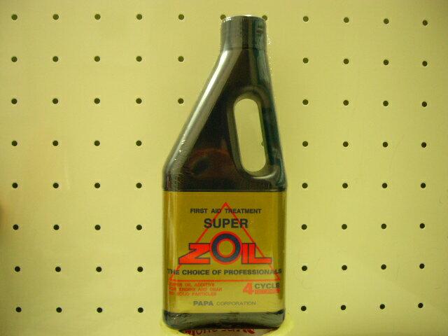 [代引き不可] SUPER ZOIL for 4cycle 450ml