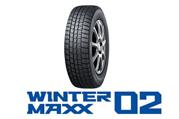 ダンロップ 245/50RF19 WINTER MAXX 02 WM02 DSST ランフラットタイヤ スタッドレスタイヤ ウィンターマックス ゼロツー RFT RUNFLAT DUNLOP 245/50R19