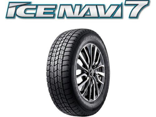 グッドイヤー 165/65R14 ICE NAVI 7 プレミアム スタッドレスタイヤ アイスナビ セブン PREMIUM GOODYEAR