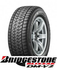 2018年製 ブリヂストン 285/45R22 BLIZZAK DM-V2  スタッドレスタイヤ ブリザック DMV2 ディーエムブイツー BRIDGESTONE