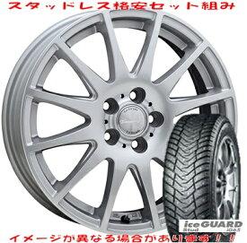 ヨコハマ 215/60R16 99T スパイクタイヤ アイスガード IG65 ティラードγ  格安SET組み