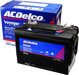 AC Delco  Voyager M27MF 1個