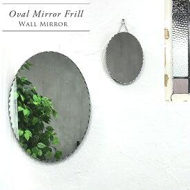 鏡 ミラー 壁掛け おしゃれ ウォール 壁掛けミラー メイク メイク鏡 化粧鏡 かがみ 北欧 玄関 リビング 寝室 インテリア 洗面 トイレ シンプル モダン 上品 エレガント スタイリッシュ ノンフレーム 円 円型 オーバル 楕円 ウォールミラー