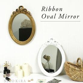 鏡 壁掛け おしゃれ ウォール ミラー リボン アンティーク 丸い 鏡 円形 壁掛け かわいい リボン 北欧 関 インテリア 洗面 トイレ かわいい アンティーク風 フランス風 フレンチ フェミニン オーバル ミラー リボン ホワイト 白 シンプル