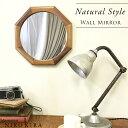 鏡 壁掛け おしゃれ 八角 八角鏡 木 木製 ミラー ウォール 風水 八角形 鏡 玄関 鏡 ミラー 壁掛け おしゃれ 八角 八角…