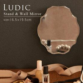 卓上ミラー おしゃれ 北欧 風水 メイク鏡 鏡 壁掛け おしゃれ 壁掛けミラー ウォールミラー スタンドミラー 卓上 卓上鏡 メイク 化粧鏡 かがみ 玄関 リビング インテリア 洗面 トイレ 上品 シンプル ルディック ウォールミラー 楕円