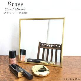 卓上ミラー おしゃれ 卓上鏡 メイクミラー 化粧鏡 ゴールド 鏡 ミラー スタンド スタンドミラー 卓上 メイク鏡 化粧鏡 北欧 玄関 リビング トイレ シンプル アンティーク アンティーク調 真鍮 正方形 スクエア オディエ 真鍮ミラー LL 日本製