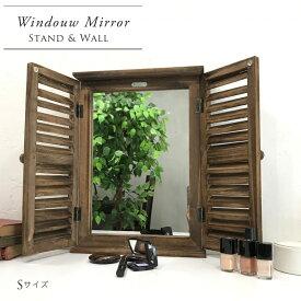 鏡 ミラー 壁掛け おしゃれ ウォール S 壁掛け おしゃれ ミラー アンティーク アンティークミラー 窓 フレーム ウィンドウミラー メイク メイク鏡 化粧鏡 かがみ 北欧 玄関 リビング インテリア 洗面 トイレ シンプル モダン ウォールミラー 木 木製