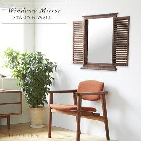鏡 ミラー 壁掛け おしゃれ ウォール 壁掛け おしゃれ ミラー アンティーク アンティークミラー 窓 フレーム ウィンドウミラー メイク メイク鏡 化粧鏡 かがみ 北欧 玄関 リビング インテリア 洗面 トイレ シンプル モダン ウォールミラー 木 木製