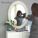 鏡 ミラー 壁掛け おしゃれ ウォール 大きい鏡 大きい 大きな 特大 ビッグミラー ヨガ ダンス バレエ ゴルフ サロン …