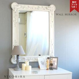 大きな 鏡 ミラー 壁掛け おしゃれ かわいい ミラー アンティーク ホテル 72cm 92cm 北欧 玄関 リビング 寝室 インテリア 洗面 トイレ フレンチ かわいい ロココ エレガント ミラー レクタングル シェル ブライダル 美容院 美容室