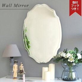 鏡 ミラー 壁掛け おしゃれ ウォール 姿見 全身 オシャレ 玄関 北欧 リビング 洗面 トイレ 寝室 インテリア ノンフレーム 美しい 上品 綺麗 かわいい 優雅 豪華 エレガント 上品 上質 高級 セレブ SUC-002