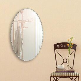 鏡 ミラー 壁掛 ウォール 姿見 全身 オシャレ 玄関 北欧 リビング 洗面 トイレ 寝室 インテリア ノンフレーム 美しい 上品 綺麗 かわいい 優雅 豪華 エレガント 上品 上質 高級 セレブ SUC-NM4060