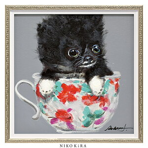 おしゃれ 絵画 かわいい アート 絵 インテリア モダン 壁掛け 犬 猫 いぬ ネコ カラフル 風景画 油絵 おしゃれ オイル ペイント アート 「 ティーカップ ドッグ2 Sサイズ 」 幅33cm 高さ33cm アー