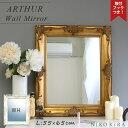 鏡 おしゃれ 壁掛け ミラー アンティーク 65cm 55cm 洗面 ウォール 木 木製 鏡台 ミラー 玄関 トイレ ドレッサー 化粧…