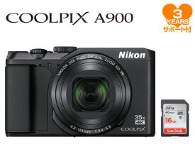 【訳ありアウトレット】ニコン COOLPIX A900(ブラック)