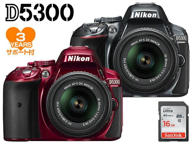 ニコン D5300 18-55 VR II レンズキット