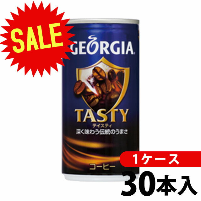 ジョージアテイスティ185g缶30本ジョージア コーヒー缶コーヒー コーヒー飲料1ケース メーカー直送