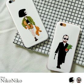 【全品ポイント10倍】 iPhoneケース ma【即納】スマホケース iPhone6 6s iPhone7 iPhoneケース アイフォンケース マチルダ レオン キュート レディース