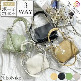 クリアバッグ ショルダー 【即納】 3way シンプル ハンドバッグ PVCバッグ ビニールバッグ かわいい トレンド レディース 韓国ファッション 流行Instagram