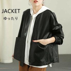 レディースジャケット レディース ファッション 革ジャン アウター 春秋用 防寒 スタンドカラー コート  PUレザージャケット 合成皮革  大きいサイズ ブラック 着回し