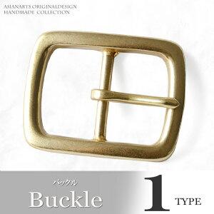 バックル メンズ/レディース バックルのみ ベルト 真鍮 ソリッドブラス使用 ゴールド 【ギフト】 【あす楽】 bkc006