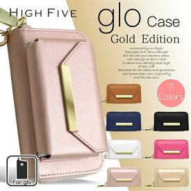 【メール便送料無料】HIGH FIVE gloをオシャレに持ち運び。 サフィアーノレザーgloケース グローケース ハンドストラップ付 7色fl-sg026
