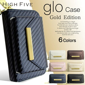 【メール便送料無料】 HIGH FIVE gloをスタイリッシュに持ち運び カーボンレザー glo ケース グロー 専用 ハンドストラップ付 4色 fl-sg075