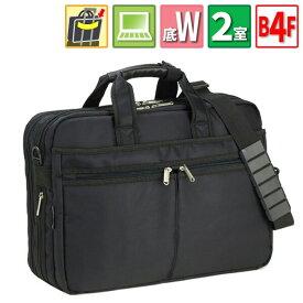 ビジネスバッグ メンズ 軽量 ショルダーベルト付き 肩掛け ブリーフケース PC パソコン収納 キャリー対応 B4F A4