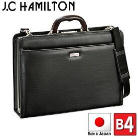 ダレスバッグ ビジネスバッグ メンズ ビジネスバック 日本製 B4 A4 ブリーフケース 2way 鍵付き 豊岡製鞄 ドクターバッグ #22308 h-lb22308
