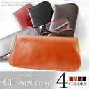 【セール開催中!24(火)AM2時まで】本革 メガネケース スムースレザー 眼鏡ケース めがねケース 眼鏡入れ メガネ収納 …