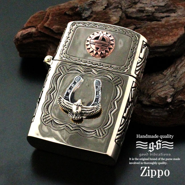 Zippoライター イーグル ホースシュー サンフェイス 真鍮無垢 ブラス製デザインアーマーモデル good vibrations【あす楽】zp008-gd