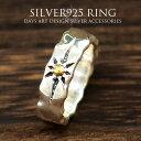 【セール開催中!26(金)AM2時まで】リング シルバー925 指輪 メンズ レディース 太陽 サンリング ネイティブデザイン …